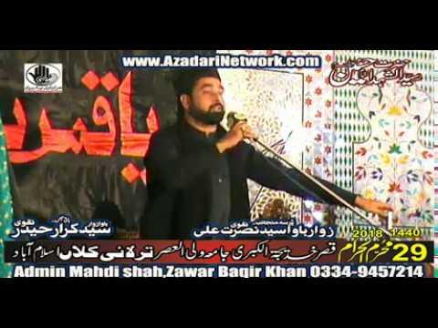 Allama Hamid Sultani || Majlis 29 Muharram 2018 Tarlai Islamabad ||