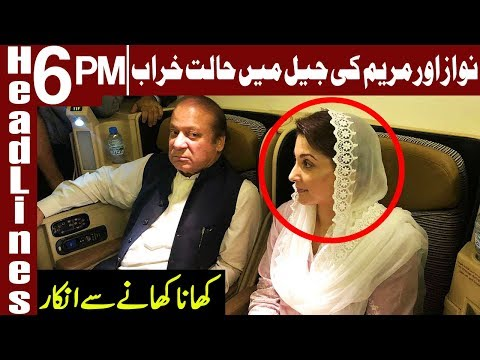 Nawaz and Maryam's first night in Adiyala Jail | Headlines 6 PM | 14 July 2018 | Express News