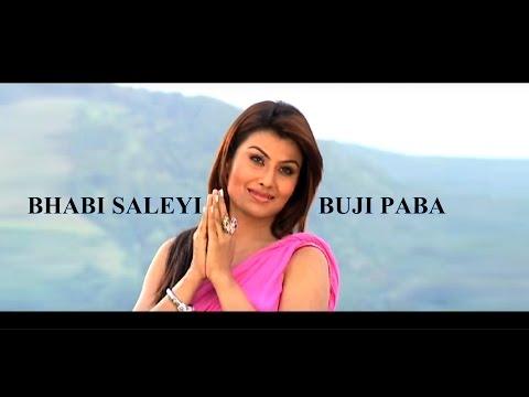 Bhabi sale buji paba ( Assamese modern Song) Prastuti Parasar...