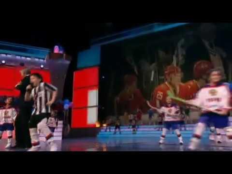 Александр Маршал и Домисольки - Трус не играет в хоккей