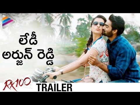 RX 100 Movie Trailer | Kartikeya | Payal Rajput | Rao Ramesh | 2018 Telugu Movies | Telugu FilmNagar