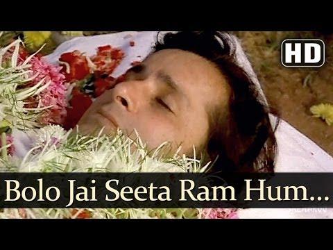Bolo Jai Sita Ram Sad (HD) - Ghar Ek Mandir Songs - Shashi Kapoor...