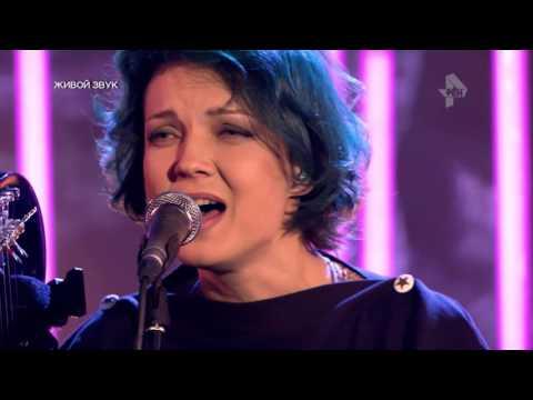 Голубая трава. Мельница - живой концерт Соль на РЕН ТВ