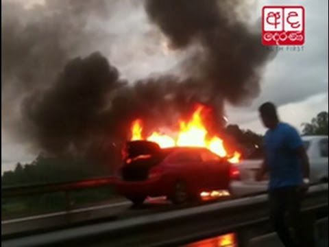 Car bursts into flames after accident on expressway