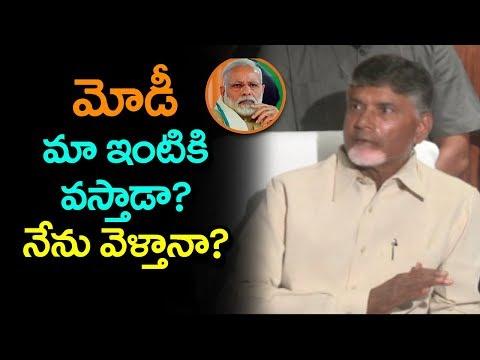 AP CM Chandrababu Irritated by Reporter Questions | Chandrababu Naidu Press Meet | Indiontvnews