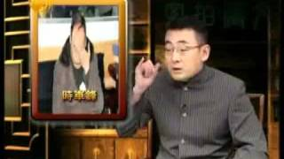 文涛拍案2011-01-23 B:天价过路费案