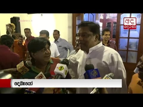 group of slfp mps wh|eng