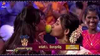 Vinayaka Chathurthi Special | Enkitta Mothathey - Promo 1