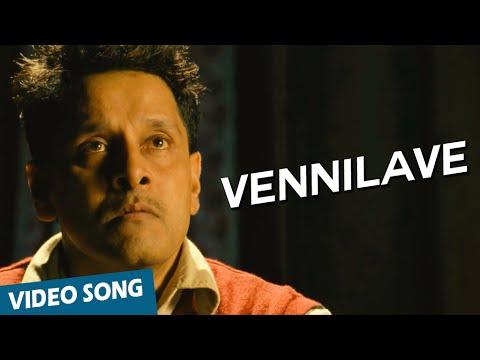 Vennilave Official Video Song   Deiva Thiirumagal   Vikram   Anushka Shetty   Amala Paul