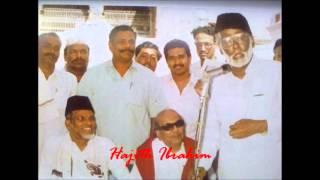கம்பீர கலைஞர் கருணாநிதி..(DMK Song)