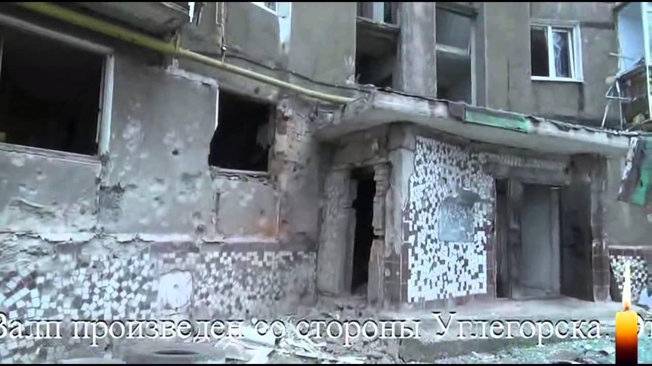 16 января каратели киевской хунты нанесли артиллерийский удар по одному из жилых кварталов