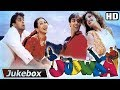 Judwaa  [1997] Songs (HD)   Salman Khan   Karishma Kapoor   Rambha | 90's Hit Songs | Video Jukebox