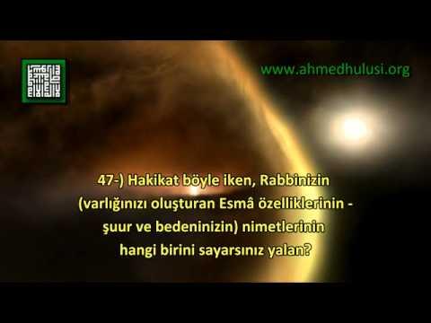 """Rahman Suresi: """"www.Ahmed Hulusi.org"""", KUR'ÂN-I KERÎM ÇÖZÜMÜ, Semih Sergen Okuması"""