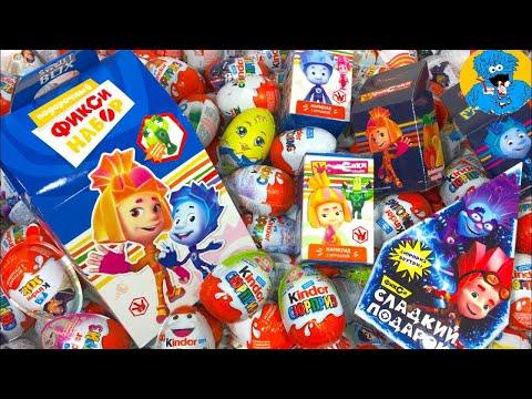 Киндер Сюрпризы,A Lot Of Candy and Kinder Surprise Eggs Фиксики,Fixiki,Город Героев,Барбоскины