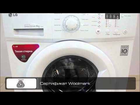Как установить стиральную машинку