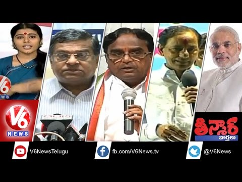 Modi on corruption free India - L&T quits Hyderabad Metro project - Teenmaar News Sep 17th 2014
