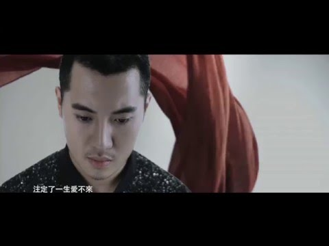鄭家星 CARLSON《愛在天地動搖時》官方完整版 MV  大鬧天宮主題曲