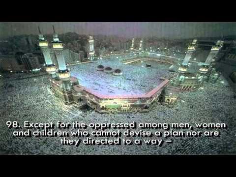 SURAT AN NISA complete Recited by Abdul Rahman Al Sudais سورة النساء