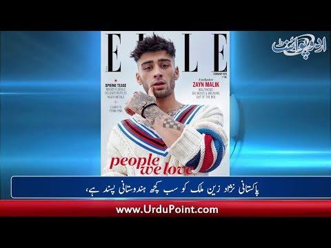 Pakistan Nazad Zayn Malik Ko Sab Kuch Hindustani Pasand Hai. Sajal Ali Ka Zakhmi Chehra