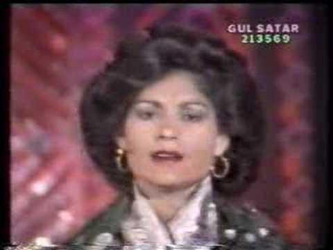 Qamar Gula-raza Che Yawa Jorra Krro Jongarra video