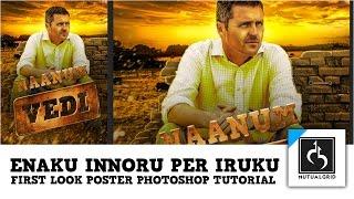Enaku Innoru Per iruku FL poster Photoshop Tutorial | G.V.Prakash, Aanandhi| MutualGrid
