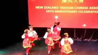 2012 NZ Taishan Chinese Asso.10th Anniversary part 1.m4v