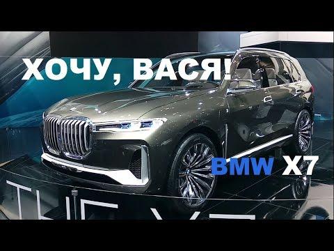 Автошоу в Дубае 2017. Luxury cars in Dubai Motor Show 2017.#дубаи #хочу