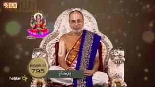 Lakshmi Sahasranamam Episode 465