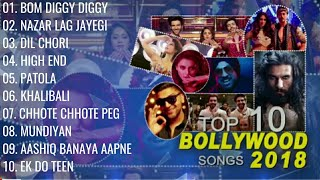 "Top 10 Bollywood Songs 2018  (Audio Jukebox ) | ""New Hindi Songs 2018"" 