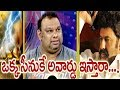 Film Critic Kathi Mahesh criticized Balakrishna on Influence in Nandi Awards Selection | Mahaa News
