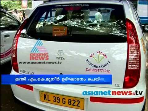Kudumbasree travels in Kochi for women safety | കുടുംബശ്രീ ട്രാവല്സ്  കൊച്ചിയില്