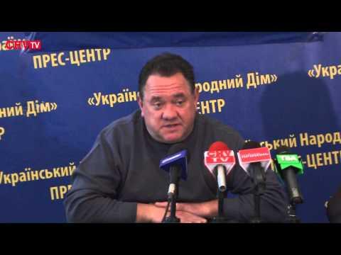Бенюк у Чернівцях про інцидент з Пантелеймоновим