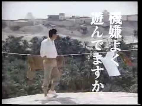 日本生命 「NISSAY」