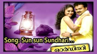 Ordinary - Sun sun sundhari - Ordinary