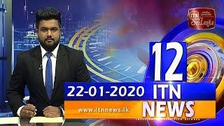 ITN News 12.00 - 22-01-2020