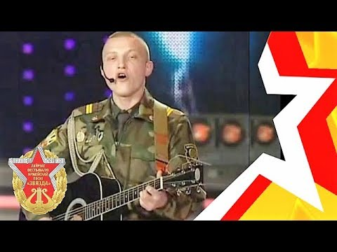 Мл. сержант Александр Панасюк (L-Jane, Исайя) - А знаете люди Без слов