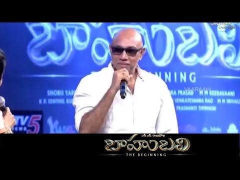 Satyaraj Speech At Baahubali  Audio Launch - Prabhas, SS Rajamouli