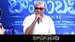 satyaraj-speech-at-baahubali-audio-launchprabhas-ss-rajamouli