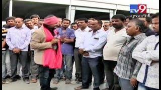 Tv9 Special BHAI...BHAI... : Farmers & Market Yard workers revealing their pain, seeking govt help