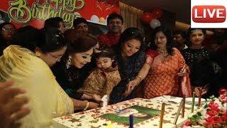 দেখুন আব্রামের জন্ম দিনের কেক কাটার দৃশ্য।  LIVE Abram Khan Joy Birthday Party VIDEO