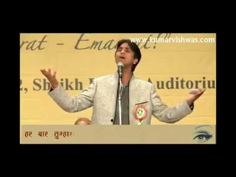 Har Baar Tumhara Chehra New Song by Kumar Vishwas