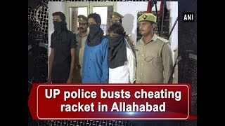 UP police busts cheating racket in Allahabad - Uttar Pradesh News
