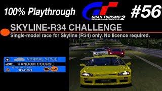Gran Turismo 2 - #56 - Skyline R34 Challenge (100% PT)