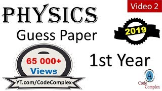 Guess Paper 2017 1st Year Physics 2017 New Guess Papers Part-2
