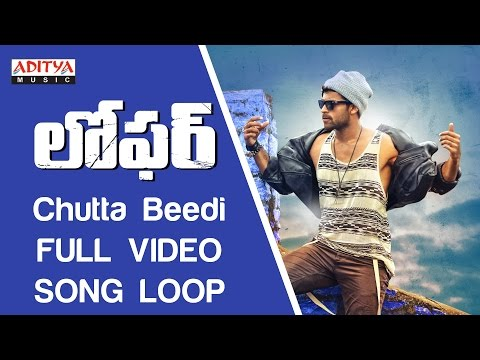 Chutta Beedi Full Video Song ★Loop★|| Loafer Video Songs || VarunTej,Disha Patani,Puri Jagannadh