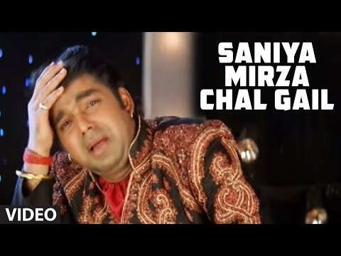 Saniya Mirza Chal Gail (Full Bhojpuri Video Song)Feat. Superstar...