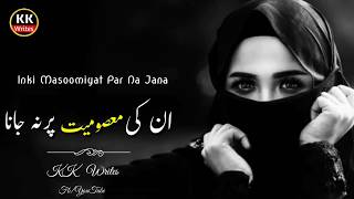 Ustad Nusrat Fateh Ali Khan Best WhatsApp Status