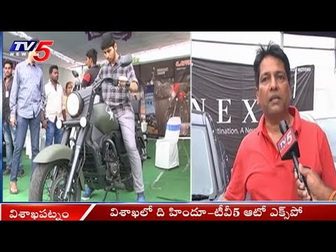 The Hindu - TV5 Auto Expo in Visakha | TV5 News