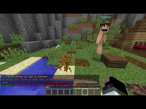 Minecraft:Прохождение карты | №12 | ГЕНЕТИЧЕСКИЙ КОД