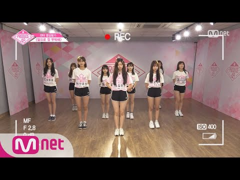 Download PRODUCE48    l    180831 EP12